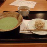 「甘楽 花子」栗きんとんと抹茶